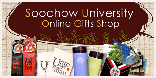 Link to Online Gifts Shop