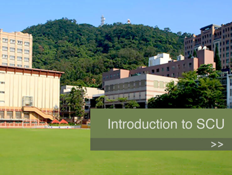 Introduction to SCU